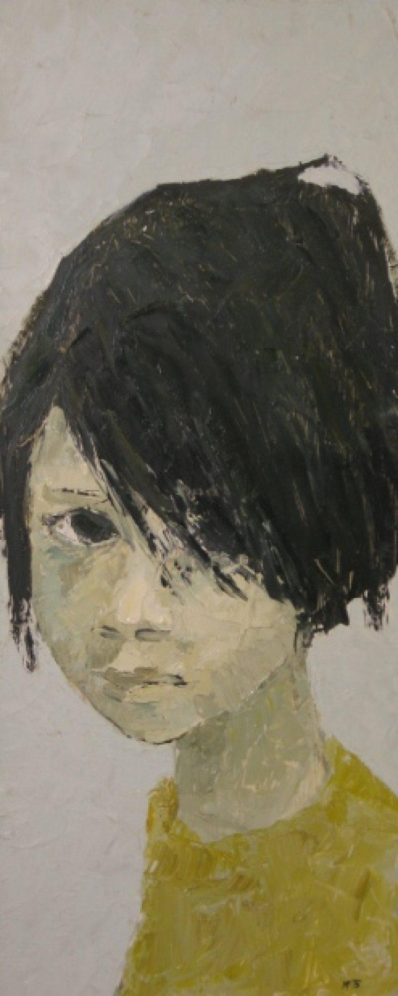 Ldbth797  Sad  Child With  Yellow  Clothing (1975) B
