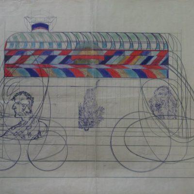 LDBTH:99v - The Tram