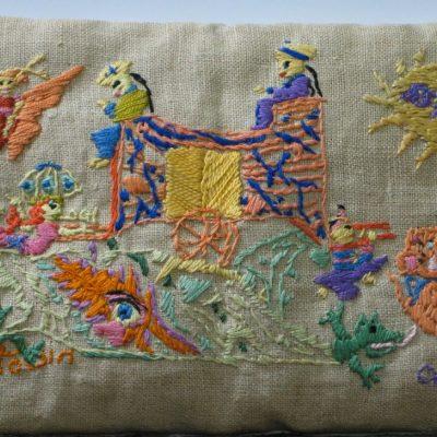 LDBTH:766 - Chinese Cushion