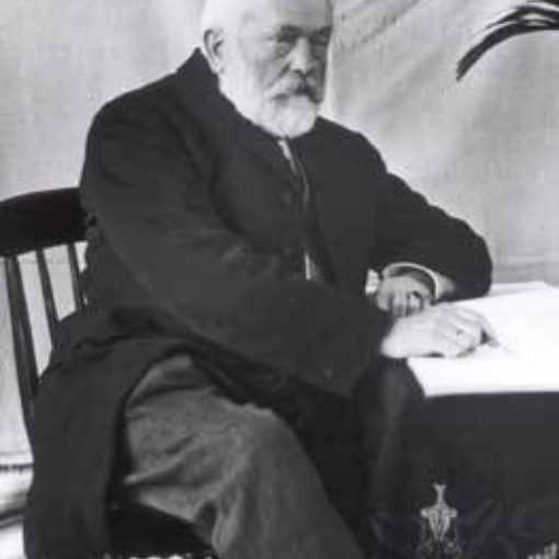 Hermann Emil Otto Müller