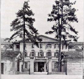 Ospedale de'Pazzarelli (Il Regio Manicomio)